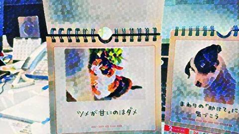 IMG-PHOTO-ART--14795926