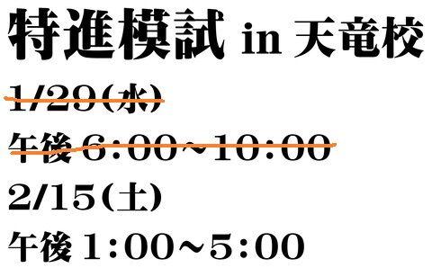 2cd373b8-s[1]