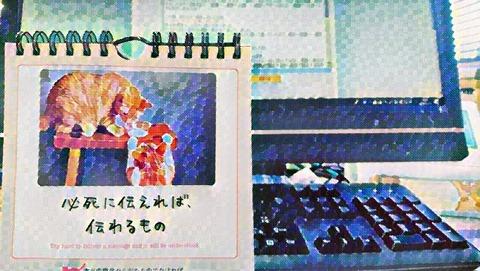 IMG-PHOTO-ART--1163919963