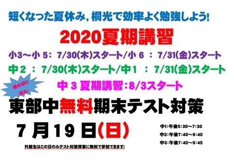 Microsoft Word - ★勉強会お知らせ★