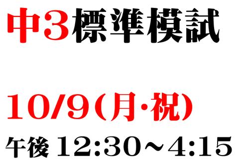 b437b62b-s[1]