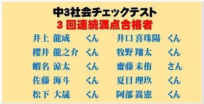 Microsoft Word - 文書11