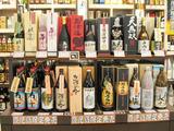 薩摩焼酎蔵(商品)