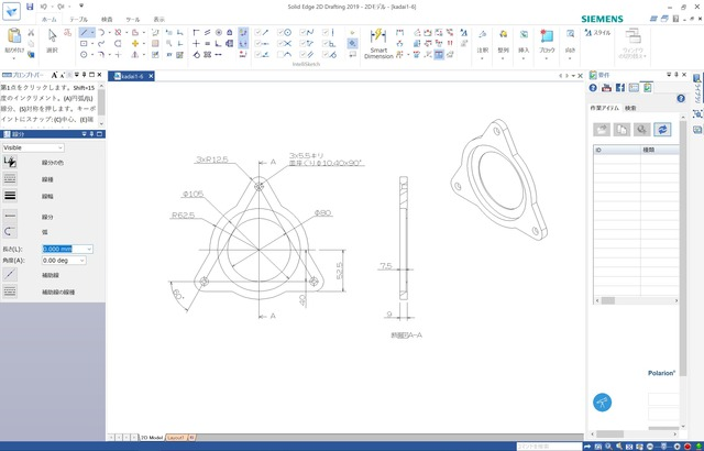 SolidEdge2DDrafting-UI