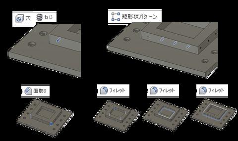Base-plate_09