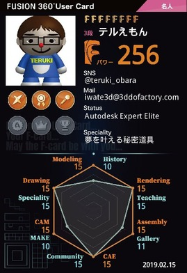 fusion360usercard