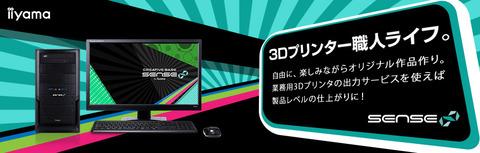 3dprint_f360_min