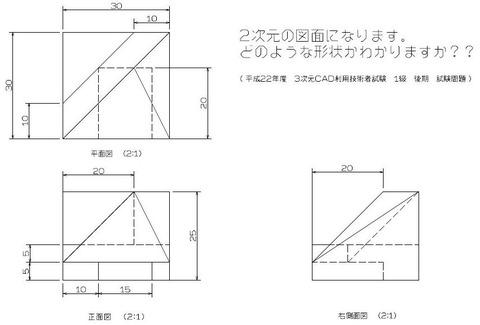 3D-h22-kouki