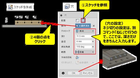 Base-plate_05