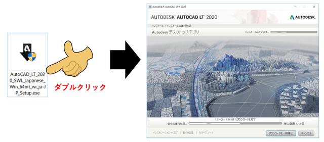 autocad-install06