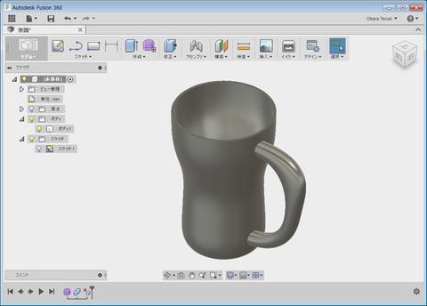 sculpt-cup07