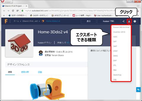 cloud-export