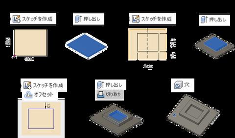 Base-plate_02