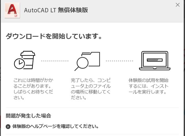 autocad-install