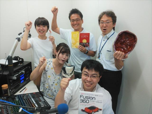 radio09-shugo_p