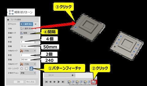 Base-plate_04