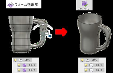 sculpt-cup05