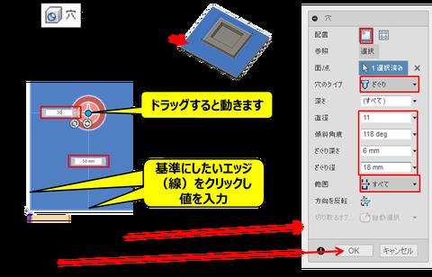 Base-plate_03