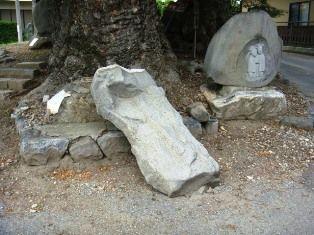 古墳石碑工事前