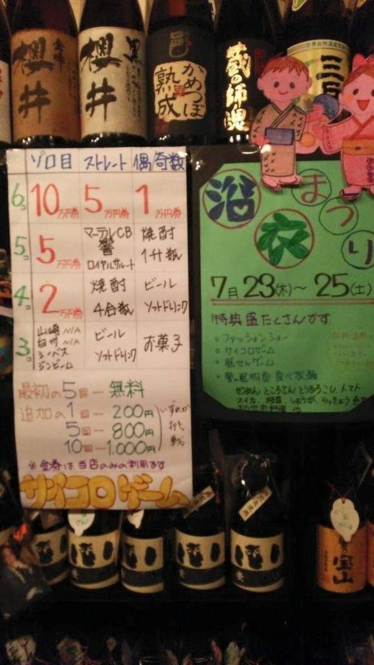 20015-1-2-浴衣祭り