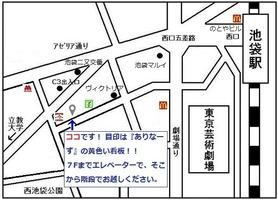 案内図(仮4)