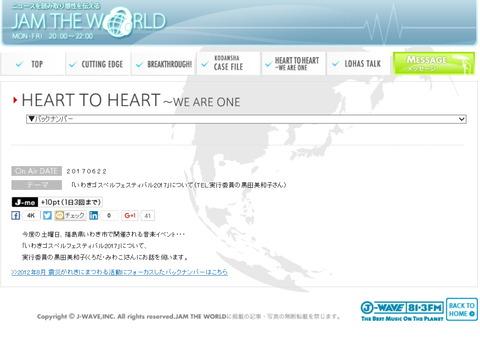 TOKYO J-WAVE2