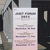 jaiforum