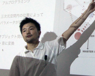 宮下芳明 | Homei Miyashita