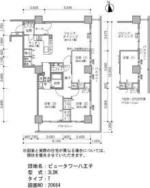 ビュータワー八王子 2205号室☆彡ホ-ムメイト八王子駅前店 ...