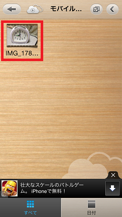 IMG_1798