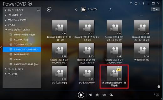 NAS製品 バッファローLinkStation LS-V2.0TLJに保存されている動画一覧を表示した画面