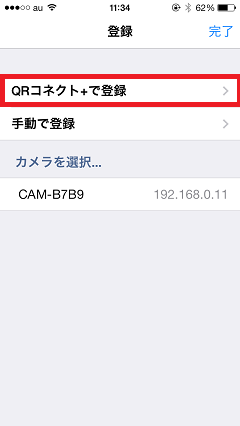 IMG_0956