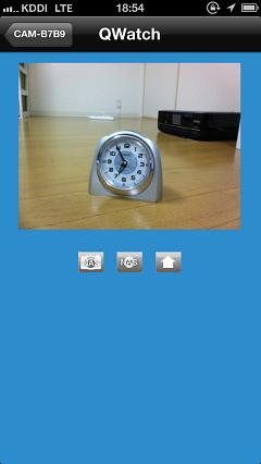 ネットワークカメラの映像が、スマートフォンにライブで表示される