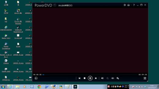 PowerDVD 14 Ultraの画面を、ペイントにコピーして、後で開いてみた場合の状態