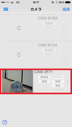 IMG_1045