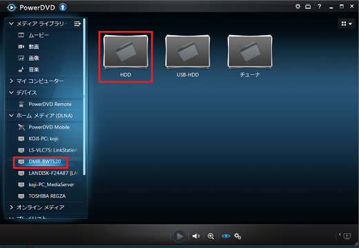 Panasonic製レコーダー DIGA DMR-BWT520のHDDを指定