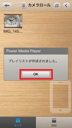 IMG_1634