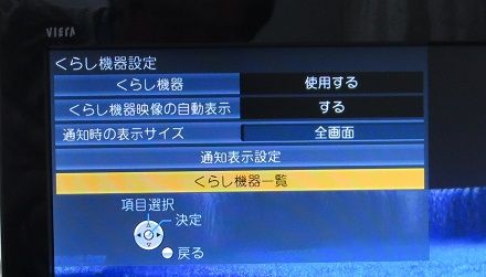 IMG_2200