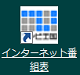 131005_19