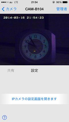 IMG_1207