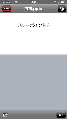 IMG_0286