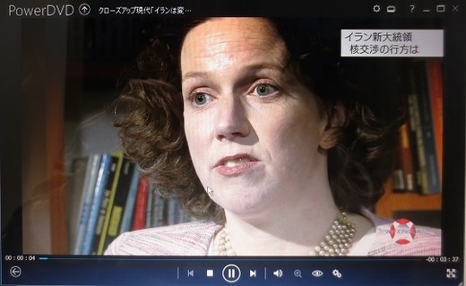 """""""クローズアップ現代が再生されている画面"""""""
