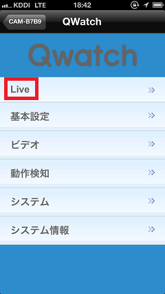 [Live]をタップ