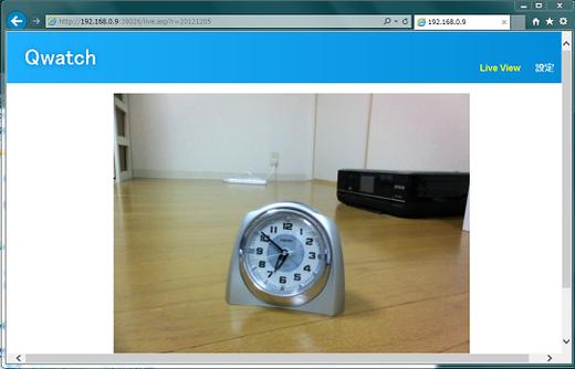 パソコン側でのライブ映像