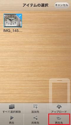 IMG_1496