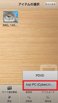 IMG_1522