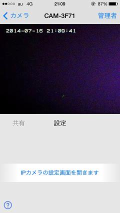 IMG_1100