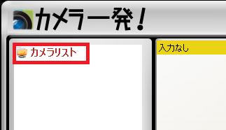 140321_34_1