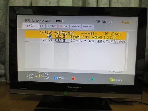 //panasonic.jp/support/tv/ http