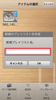 IMG_1632